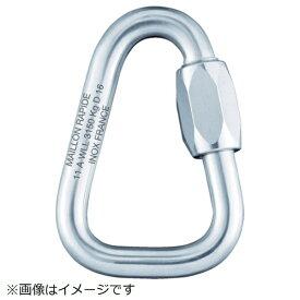 PEGUET ピゲ PEGUET MR クイックリンク スチール製 デルタ 2.5mm MRDZ02.5