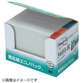 3Mジャパン スリーエムジャパン ポスト・イット 75X12.5mm 100枚X20パッド レインボー