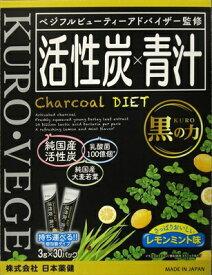 日本薬健 Caracol DIET 活性炭x青汁 3g×30包[青汁]