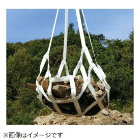明大 MEIDAI アイ形ベルトモッコ 1800×1800 (シートなし) BM318《※画像はイメージです。実際の商品とは異なります》