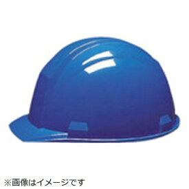 DICプラスチック ディーアイシープラスチック DIC A−01型ヘルメット 青 KPつき A-01-B KP《※画像はイメージです。実際の商品とは異なります》
