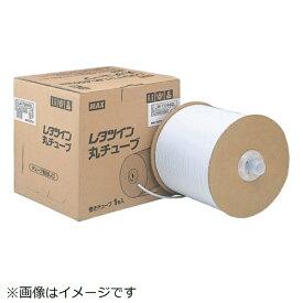 マックス MAX MAX チューブマーカー レタツイン ドラム式 チューブ白 内径6.4mm