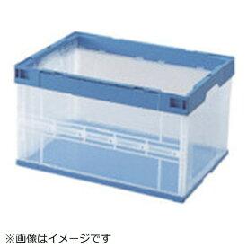 積水化学工業 SEKISUI 積水 折りたたみコンテナ OC−50L 側面透明(枠・底面青)