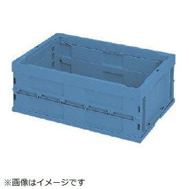 積水化学工業 SEKISUI 積水 折りたたみコンテナ OC−55B 青