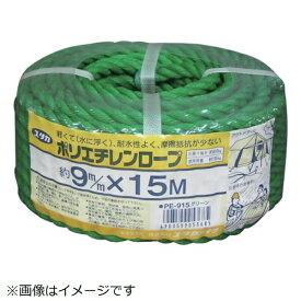 ユタカメイク YUTAKA ユタカメイク ロープ PEカラーロープ万能パック 9φ×15m グリーン