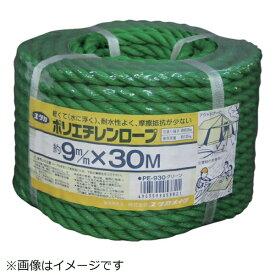 ユタカメイク YUTAKA ユタカメイク ロープ PEカラーロープ万能パック 9φ×30m グリーン