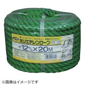 ユタカメイク YUTAKA ユタカメイク ロープ PEカラーロープ万能パック 12φ×20m グリーン
