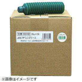 エーゼット エーゼット AZJANリチウムグリースジャバラ80g DS768《※画像はイメージです。実際の商品とは異なります》