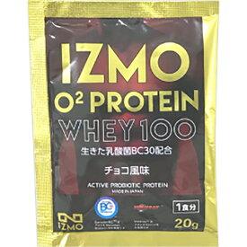 アルプロン ALPRON IZMO WPC O2ホエイプロテイン (チョコ風味/20g)