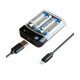 樫村 KASHIMURA モバイルバッテリー ブラック KL-62 [1ポート /乾電池タイプ][KL62]