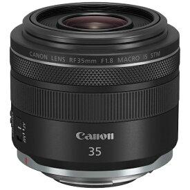 キヤノン CANON カメラレンズ RF35mm F1.8 マクロ IS STM [キヤノンRF /単焦点レンズ][RF3518MISSTM]