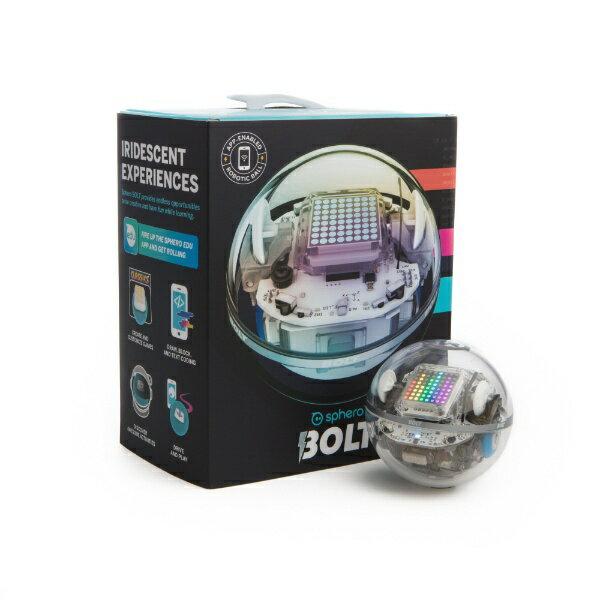 SPHERO BOLT K002ASI 〔ロボット+プログラミング学習〕【STEM教育】[K002ASI]
