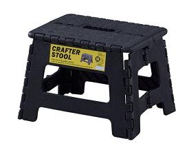 東谷 クラフタースツールM LFS-411BK(W32×D25×H22cm)
