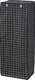 東谷 ファブリックシェルフ LFS-378B(W45×D30×H113cm)