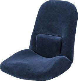 東谷 AZUMAYA 【座椅子】腰サポートリクライナー RKC-172NV(W47×D61-103×H58-14×SH8cm)