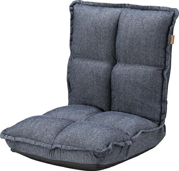 東谷 【座椅子】カックンリクライナー RKC-173DM(W38×D43-52×H23-47×SH13cm)