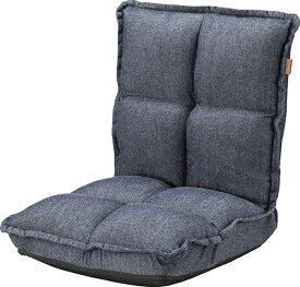 東谷 AZUMAYA 【座椅子】カックンリクライナー RKC-173DM(W38×D43-52×H23-47×SH13cm)