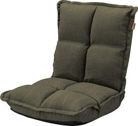 東谷 AZUMAYA 【座椅子】カックンリクライナー RKC-173GR(W38×D43-52×H23-47×SH13cm)