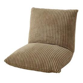 東谷 AZUMAYA 【座椅子】カックンリクライナー RKC-627BE(W38×D38-45×H36×SH12)
