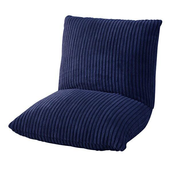 東谷 【座椅子】カックンリクライナー RKC-627NV(W38×D38-45×H36×SH12)