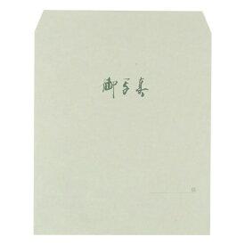 ハクバ HAKUBA 婚礼・普通台紙袋 (普通)(8切)50入