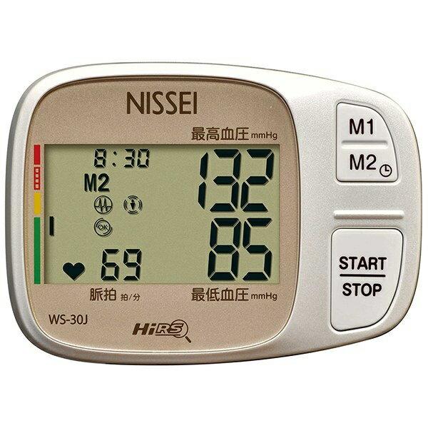 日本精密測器 NISSEI WS-30J 血圧計 NISSEI [手首式][WS30J]【point_rb】
