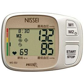 日本精密測器 NISSEI 【ビックカメラグループオリジナル】WS-30J 血圧計 NISSEI [手首式][WS30J]【point_rb】