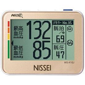 日本精密測器 NISSEI 【ビックカメラグループオリジナル】WS-X10J 血圧計 NISSEI [手首式][WSX10J]【point_rb】