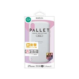 MSソリューションズ iPhone XS 5.8インチ/iPhone X用 ケース PALLET White
