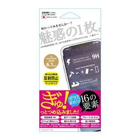 F.S.C. 藤本電業 iPhone XR 6.1インチ ハイブリットガラスフィルム