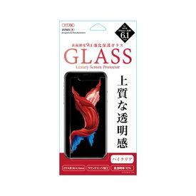 F.S.C. 藤本電業 iPhone XR 6.1インチ ガラス ハイクリア