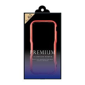 F.S.C. 藤本電業 iPhone XS Max 6.5インチ用 アルミニウムバンパー