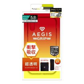 トリニティ Trinity iPhone XS 5.8インチ/X用 Aegis Grip 衝撃吸収 TPUケース