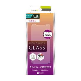 トリニティ Trinity iPhone XS 5.8インチ/X 液晶保護強化ガラス