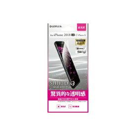 MSソリューションズ iPhone XS 5.8インチ/iPhone X 保護フィルム SHIELD・G