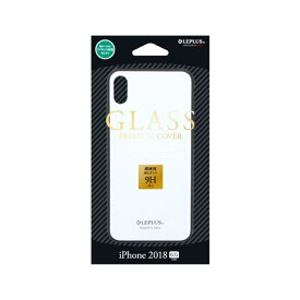 MSソリューションズ iPhone XS Max 6.5インチ用インチ用 背面ガラスシェルケース SHELL GLASS