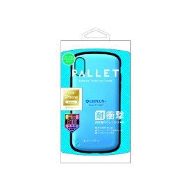 MSソリューションズ iPhone XS 5.8インチ/iPhone X用 ハイブリッドケース PALLET