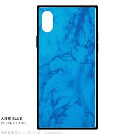 アピロス apeiros iPhone XS 5.8インチ用 TILE大理石
