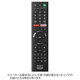ソニー SONY 純正リモコン ZZ-RMFTX200J[ZZRMFTX200J]