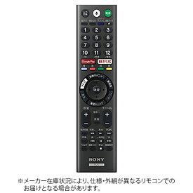 ソニー SONY 純正リモコン ZZ-RMFTX300J