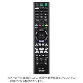 ソニー SONY 純正リモコン ZZ-RMT-VR110J[ZZRMTVR110J]