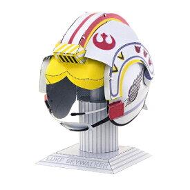 テンヨー メタリックナノパズル W-ME-033M ルーク・スカイウォーカー ヘルメット