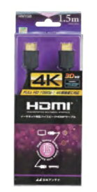日本アンテナ NIPPON ANTENNA HM15B HDMIケーブル [1.5m /HDMI⇔HDMI /スタンダードタイプ]