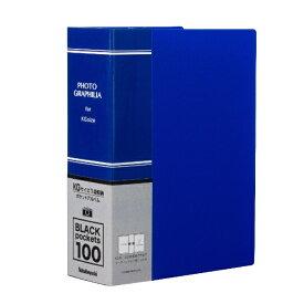 ナカバヤシ Nakabayashi フォトグラフィリア KG判1段100枚収納 PHKG1010B ブルー