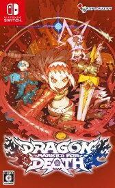 インティ・クリエイツ INITI CREATES Dragon Marked For Death 通常版【Switch】