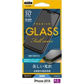 ラスタバナナ RastaBanana iPhone XS Max 6.5インチ 3Dパネル 光沢 3S1411IP865 ブラック