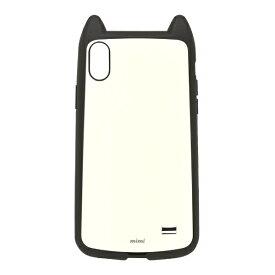 ラスタバナナ RastaBanana iPhone XS Max 6.5インチ用 VANILLA PACK mimi 4328IP865HB ホワイト