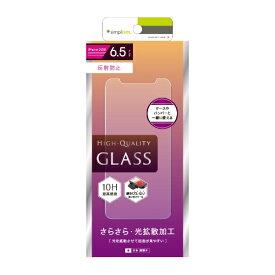 トリニティ Trinity iPhone XS Max 6.5インチ 液晶保護強化ガラス