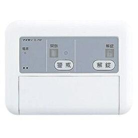 アイホン Aiphone 電気錠コントローラー EL-PJP-EA
