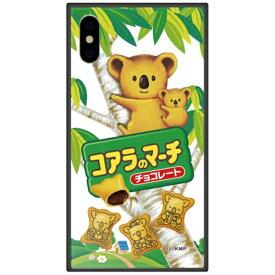 藤家 Fujiya iPhone XS 5.8インチ用 コアラのマーチ ガラスハイブリッド A. チョコレート